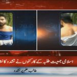 Man gets beaten up by Islami Jamiat Tuleba (IJT) at Punjab University