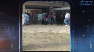 Man gets beaten up by students at Punjab University for sitting with his wife
