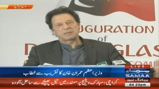 PM Khan: Pakistan to strengthen trade ties with China