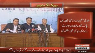 Fawad Chaudhry: Pakistan to launch first space mission in 2022