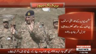 COAS visits troops on LoC, says Kashmir remains core unresolved agenda