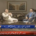 """Kal Tak – exclusive with speaker of the NA of Pakistan """"Asad Qaiser"""""""