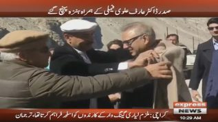President Dr. Arif Alvi in Gilgit on four-day visit
