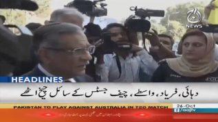 CJP meets protesters outside SC Karachi