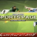 Express Sports Page – 26 October, 2018