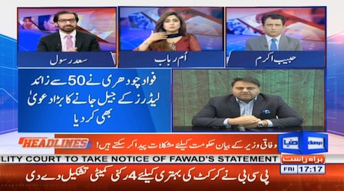 Nawaz's counsels urge court to take notice of Fawad Chaudhry's statement