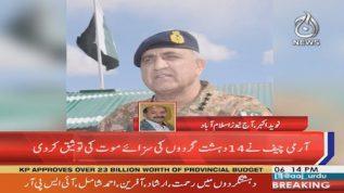 COAS confirms death sentences awarded to 14 terrorists