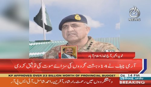 COAS confirms death sentences awarded to 14 terrorists