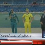 Pakistan win the toss and elect to bat first in the second PAK v AUS T20I