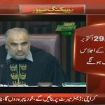 Speaker issues orders for Shahbaz to attend NA session on Oct 29