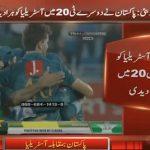 Pakistan beat Australia in second T20 to win series 2-0