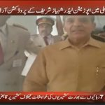 National Assembly speaker issues Shehbaz's production order to attend session
