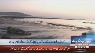 CM Sindh Took Notice Oil Spill Near Mubarak Village