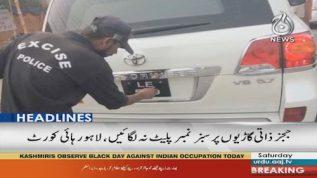 CJP takes notice of LHC top judge's vehicle