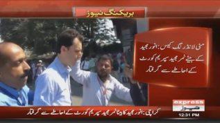 Anwar Majeed's son Nimr arrested outside the Supreme Court