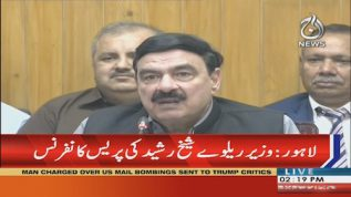 Sheikh Rasheed: World couldn't survive without Pakistan