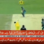 Pakistan eyes series whitewash against Australia in third T20I