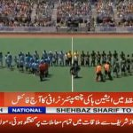 Pakistan, India face off in Asian Hockey Champions Trophy final today