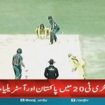 Pakistan bat in final T20 against Australia
