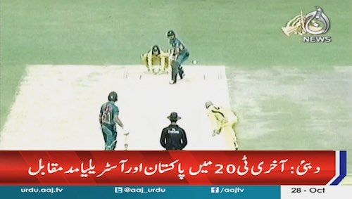 Pakistan bat in final T20 against Australia