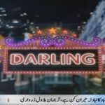 "Best of ""Darling"" – 28 October, 2018"