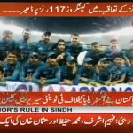 Pakistan beat Australia for Twenty20 clean sweep