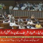 Production order has been issued by National Assembly