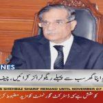 CJP: PM Imran Khan should be regularised first