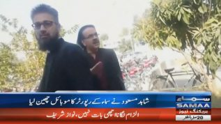 Dr Shahid Masood 'threatens' journalist with dire consequence for asking questions