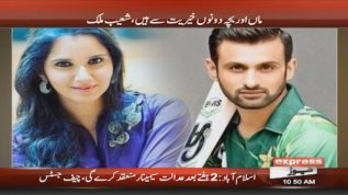 Sania Mirza & Shoaib Malik become parents