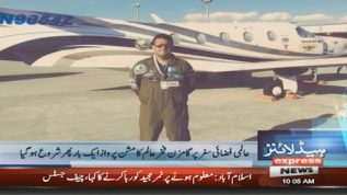 Singer Fakhr-e-Alam air mission started again