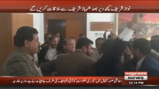 Nawaz Sharif & Shehbaz Sharif's meeting continues in Opposition Chamber