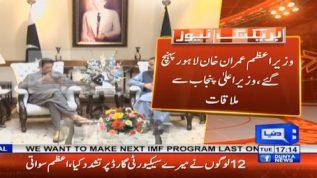 Buzdar briefs PM Imran about Punjab's progress on 100 Days Agenda