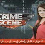 Crime Scene – 30 October, 2018