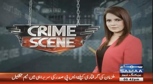 Crime Scene - 30 October, 2018