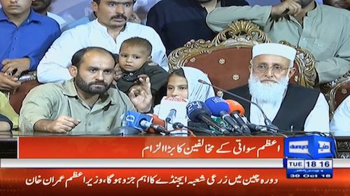 Family in dispute with Azam Swati demands his resignation