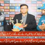 Sarfraz aims to cement T20 dominance against New Zealand