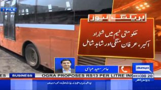Chinese officials confess receiving kickbacks in Multan metro bus project