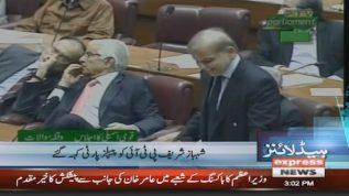 NA: Shehbaz Sharif's Slip of tongue