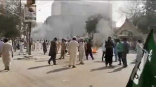 Protest started against SC approves bail plea of Asia Bibi