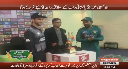 Pakistan face New Zealand in first T20 match today
