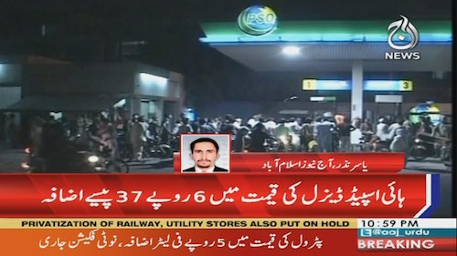 Govt hikes petrol prices by Rs6 per litre