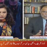 "Spot Light – exclusive with Ex-Interior minister ""Ahsan Iqbal"""