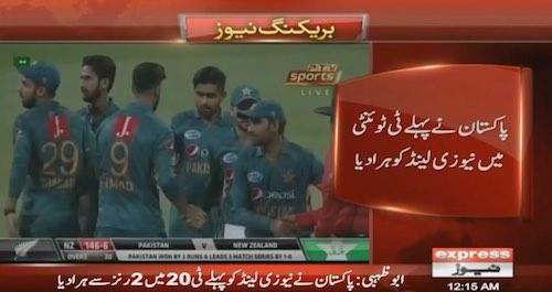 Pakistan beat New Zealand by 2 runs in Twenty20