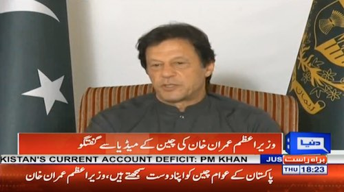 PM Imran khan Interview with Chinese Media