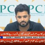 Azhar Ali retires from ODI cricket