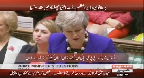 Aasia judgment reverberates in UK Parliament
