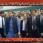 Hamza Shahbaz obtains pre-arrest bail from the Lahore High Court