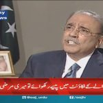 Zardari: Authorities will have to prove I deposited money in fictitious accounts