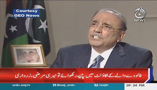 Zardari: Authorities will have to prove I deposited money in fictitious accounts